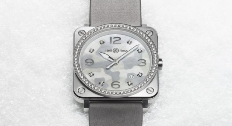 Meet The Pretty And Beautiful Bell & Ross BR S Grey Camouflage Ladies' Watches