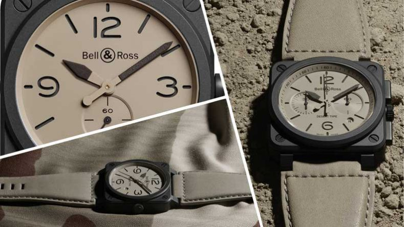 Replica Bell & Ross BR-Desert Type Black Watch